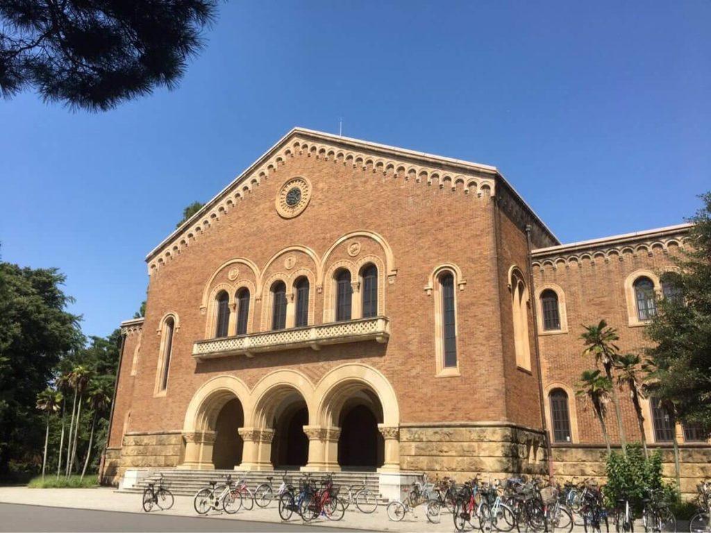 一橋大学と慶應大学の決定的な違い